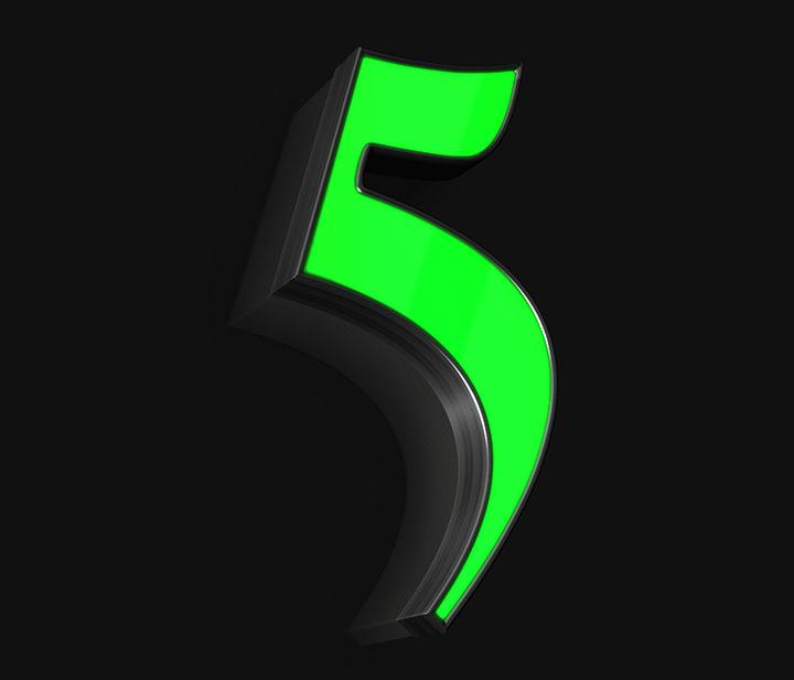 profil5_leuchtet